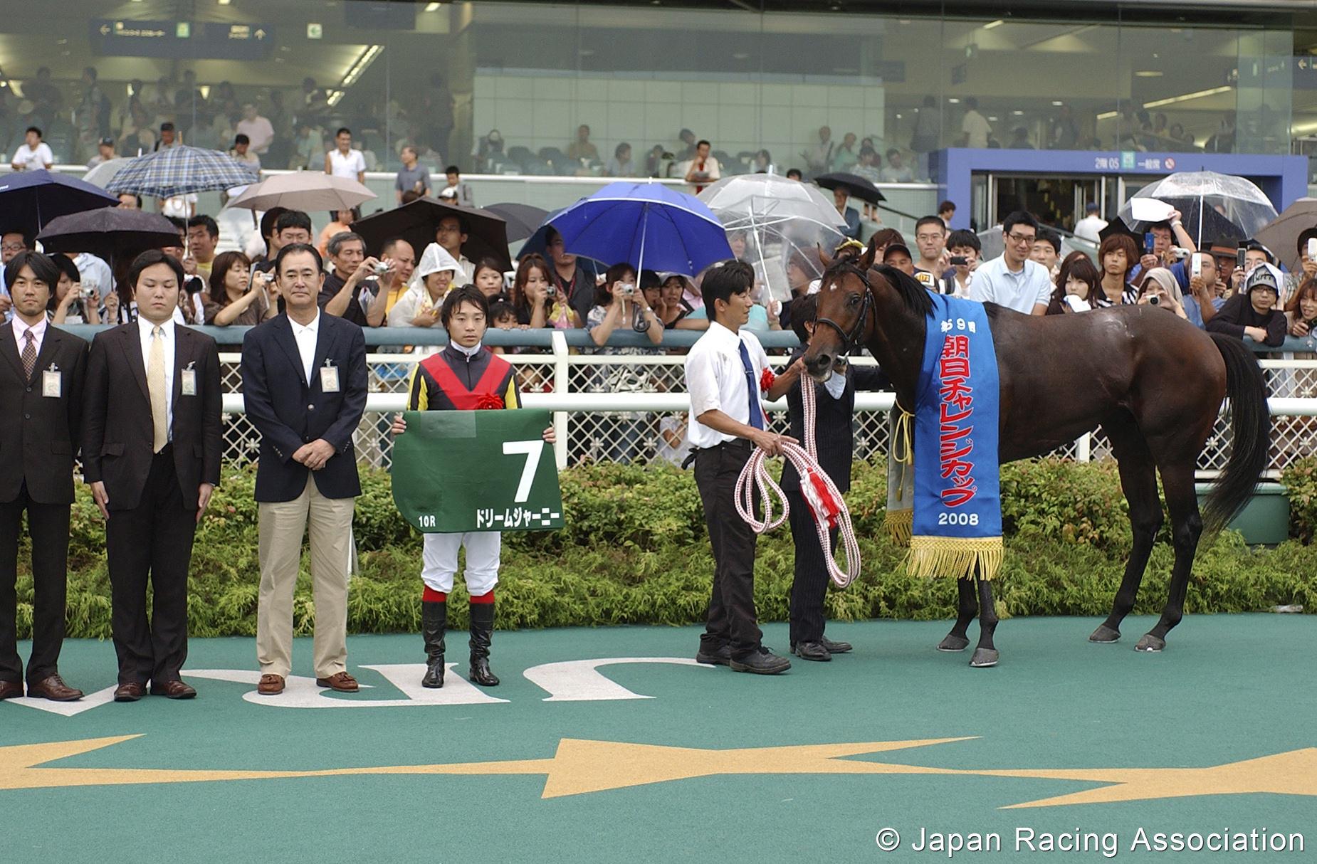 [孫]ドリームジャーニーが朝日チャレンジカップ(GIII)を制覇 © JRA