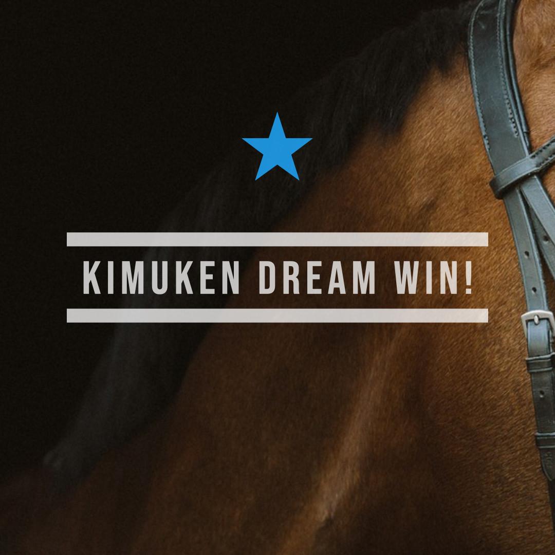キムケンドリーム(オルフェーヴル産駒)が馬群の間を突き抜け新馬勝ち