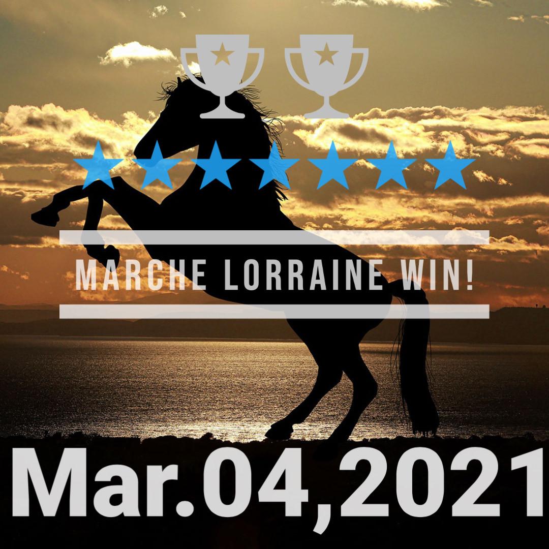 マルシュロレーヌ(オルフェーヴル産駒)がゴール前きっちり交わして重賞2連勝