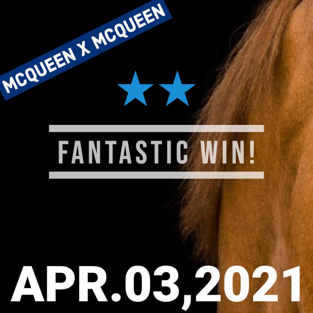 マックイーンのクロスを持つファンタスティック(父オルフェーヴル、母ルヴェソンヴェール)がマックに捧げる2勝目