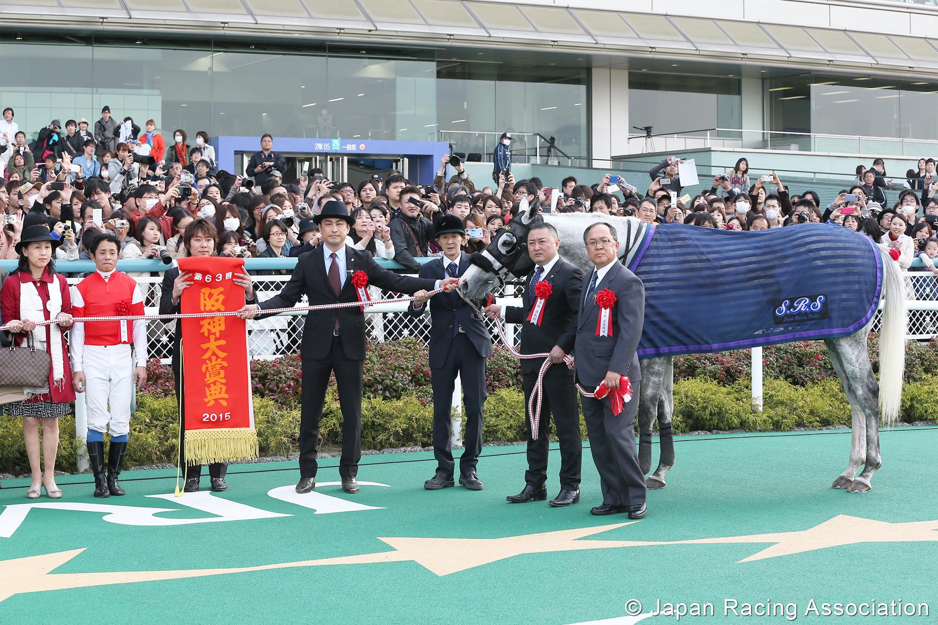 フーラブライドも健闘した阪神大賞典でゴールドシップが3連覇 © JRA