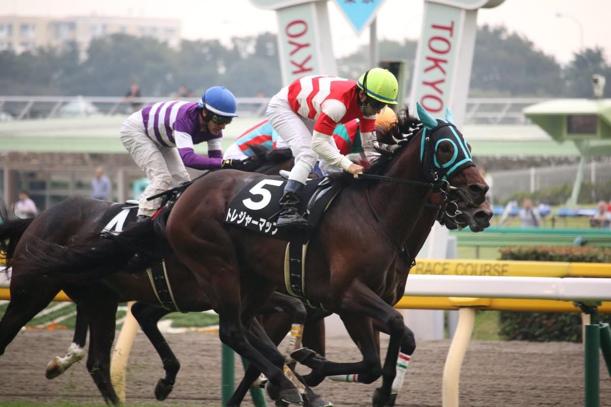 トレジャーマップが1年ぶりの勝利。内田博幸騎手JRA 通算1000勝に貢献 © @keibaphoto_pane